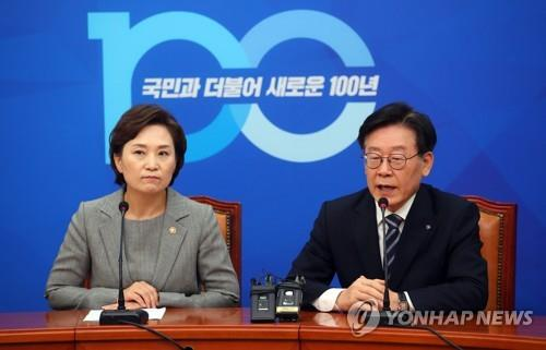 경기도 시내버스 요금 28일부터 '200∼450원' 인상