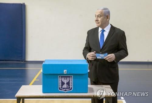 이스라엘 네타냐후 총리 동맹, 과반의석 실패…5선 불투명(종합)