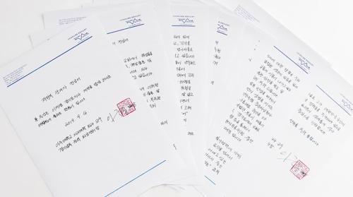 """이국종 교수 """"이재명 선처해달라"""" 자필 탄원서 대법원에 제출"""