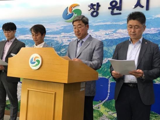 창원 스타필드 공론화 반쪽짜리…반대 측 공론화 막판 불참