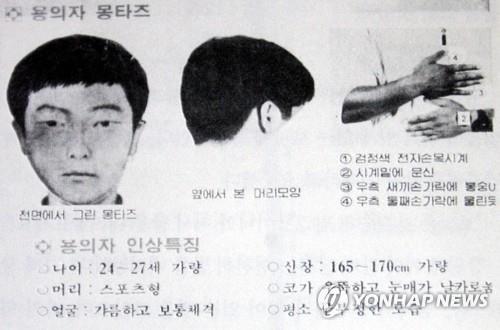 수사력vs방어기제…화성 사건 경찰-용의자 '수싸움' 시작됐다