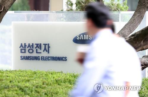 삼성전자의 '굴욕'…기업 사회적책임 평가 90위 '역대 최저'