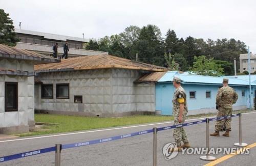 남북·유엔사, JSA 건물 피해복구…사상 첫 3자협력 보수