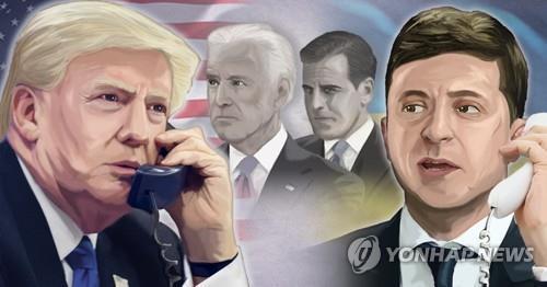 """우크라 수사당국 """"바이든 전 美 부통령 아들 수사 대상 아냐"""""""