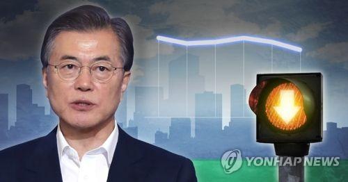 文대통령 국정지지도 3%p 하락한 40%…취임 후 최저[한국갤럽]