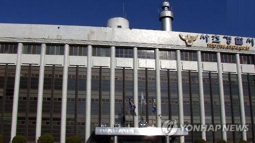 """""""경찰관이 불친절 항의하는 민원인 폭행""""…경찰 수사"""