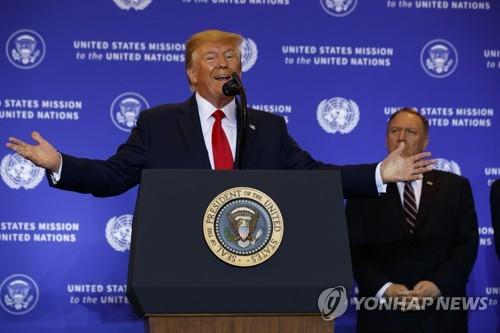 """'탄핵 변론장' 된 트럼프의 유엔총회 기자회견…""""마녀사냥"""" 성토"""