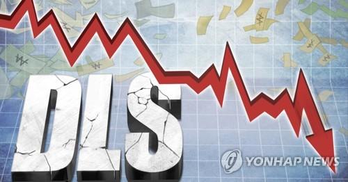 """ELS·DLS 은행 판매 제한해야""…정보 제공도 강화 필요"