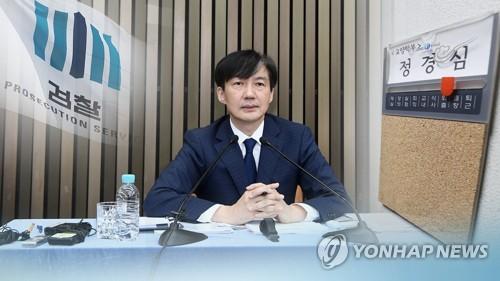 '총장상 위조 혐의' 조국 부인 사건, 이르면 이달 말 재판 시작(종합)