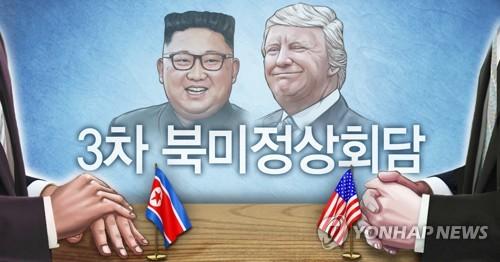 한미정상, 대북 긍정메시지…비핵화협상 성과로 이어지나