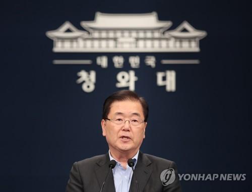 """靑 """"정의용 주재 NSC 상임위 긴급회의 개최…北 발사체 논의"""""""