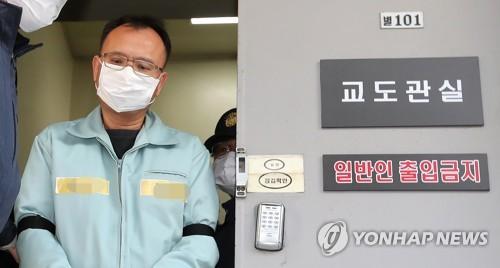 '갑질폭행' 양진호, 직원 사찰 사실로 확인…추가 송치