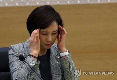오늘 유은혜 주재 '대입 개편' 첫 회의…개괄적 방향 논의
