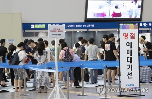 임금교섭 결렬 KTX·SRT 승무원 11일부터 엿새간 파업