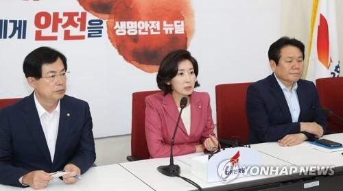 """나경원 """"조국 부인·딸·모친 증인 양보…법대로 5일 뒤 청문회""""(종합)"""