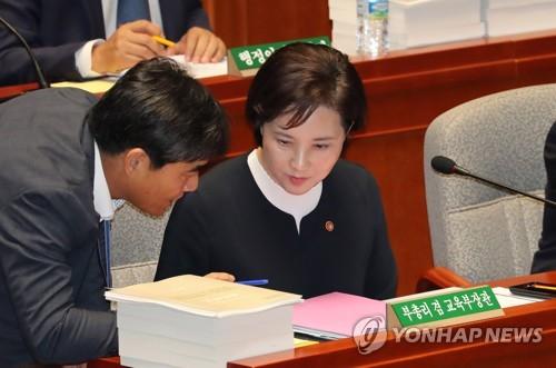 문 대통령 언급한 '교육개혁' 어떻게…자사고 폐지 등 탄력받나
