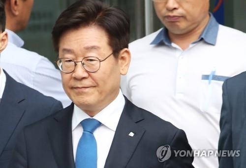 당선무효형 이재명 충격속 묵묵부답 퇴장…지지자들 항의·눈물