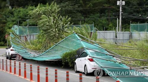태풍 링링 車피해 접수 4070건…추정 손해액 69억원