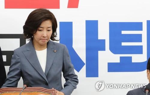 """민주, 나경원 '아들 제1저자 논란' 해명 요구…羅 """"물타기 구태"""""""