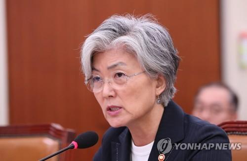 """강경화, '트럼프 평양초청' 친서 보도에 """"확인된 바 없다"""""""