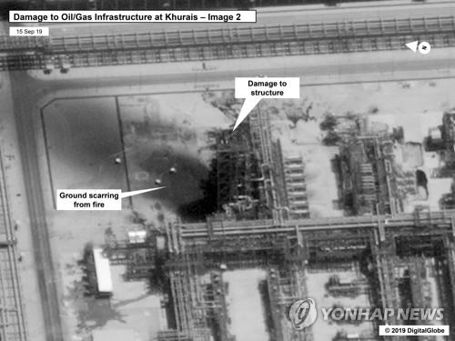 """美 """"이란, 사우디 석유시설에 드론 외 순항미사일도 쐈다""""…ABC 보도"""