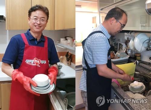"""""""설거지는 남자들이""""…경북도 추석 캠페인 화제"""