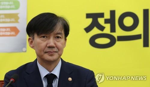 '사모펀드 의혹' 수사 속도…정경심, 차명투자 여부 집중조사