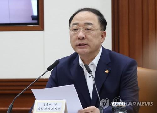 """홍남기 """"WTO 개도국 특혜 유지 근본고민 필요…국익우선 대응""""(종합)"""