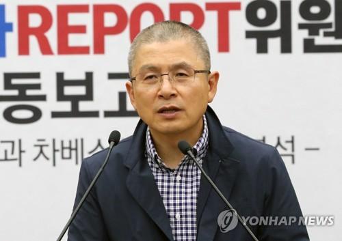 """한국당 """"2030년 1인당 국민소득 5만 달러 달성""""…'민부론' 발표"""