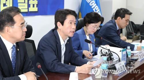 """당정청, 가맹점 상생 방안 논의…""""한국당, 민생 협력하라""""(종합)"""