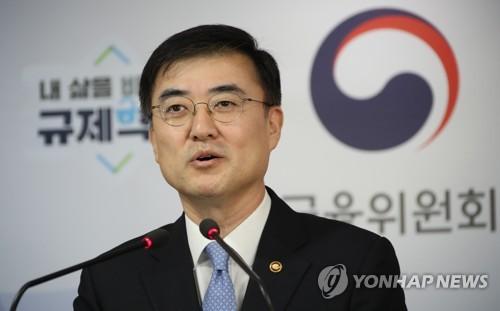 """안심대출 74조원 신청…""""커트라인 2억원대서 연말께 결정"""""""