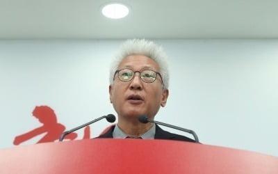 류석춘 연세대 교수, 위안부 매춘 비교 발언 논란 /사진=연합뉴스