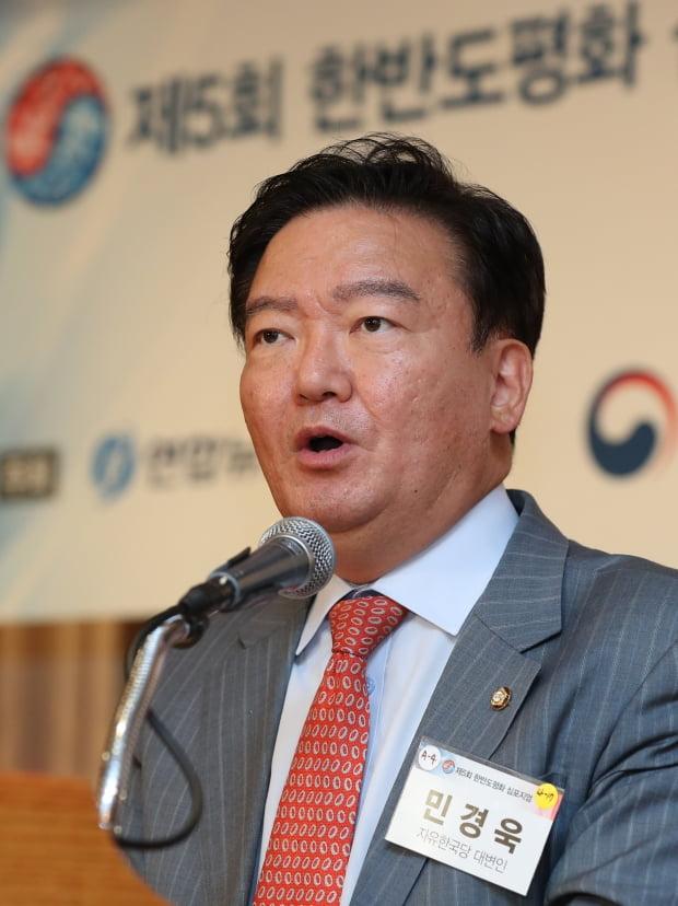 민경욱 자유한국당 대변인. / 사진=연합뉴스