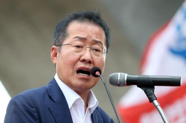 홍준표 고향서 현 정부 향해 '쪼다' 비판 (사진=연합뉴스)