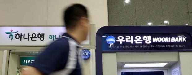 '원금손실' DLF 85% 판매은행들, 수수료 397억 챙겨