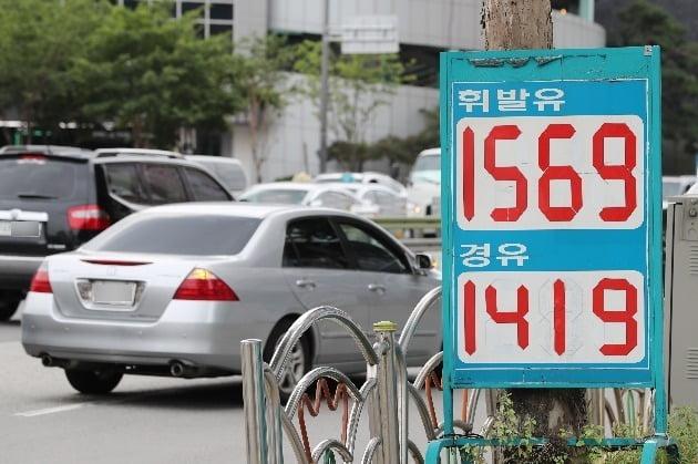 유류세 인하 종료에 전국 휘발유 가격 23원 뛰었다(사진=연합뉴스)