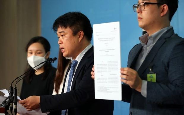 의사들 설문조사 결과 발표하는 임현택 회장 (사진=연합뉴스)