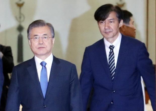문재인 대통령, 조국 신임 법무부 장관 /사진=연합뉴스