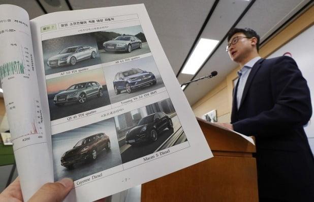 지난해 환경부가 배출가스 조작 차량을 발표하고 있다. 사진=연합뉴스