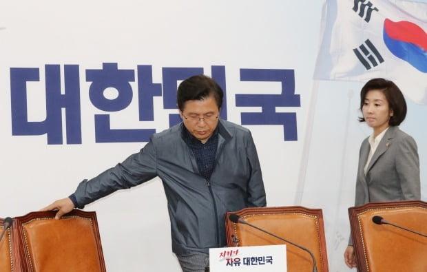 최고위원회의 들어서는 황교안-나경원 (사진=연합뉴스)