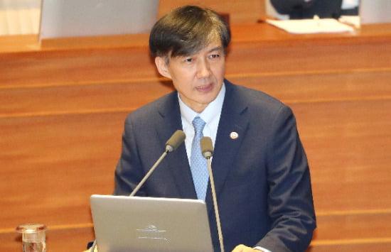 조국 법무부 장관  /연합뉴스