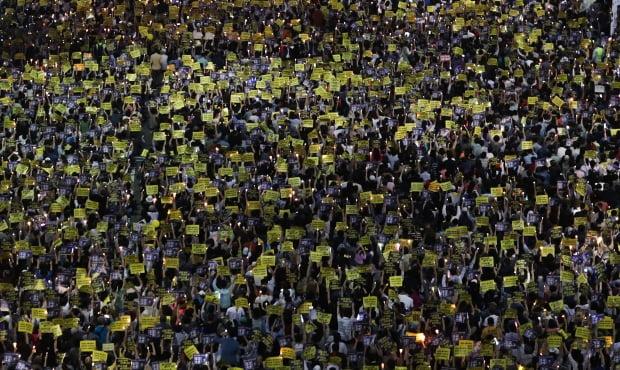 중앙지검 앞에서 열린 검찰 개혁 촉구 촛불 문화제/사진=연합뉴스