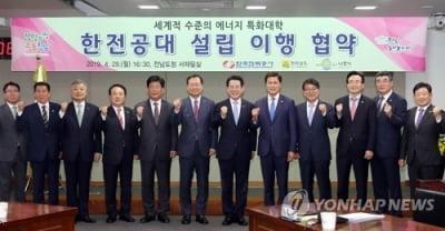 """교수 연봉 공개, 얼만가 보니…""""이 정도일 줄은"""""""