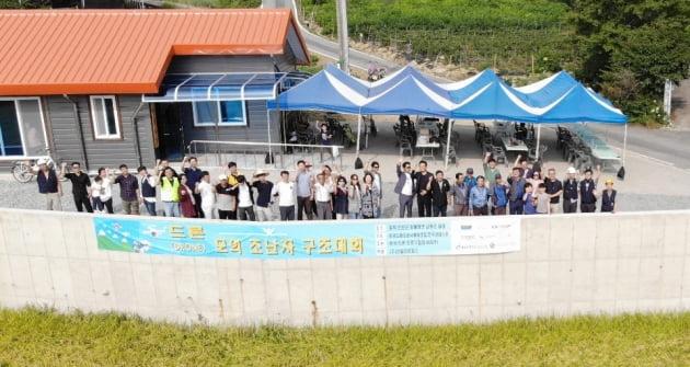 한국드론조종사협동조합, '드론, 모의 조난자 구조대회' 성황리 개최