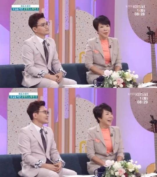 추가열, 최진희 /사진=KBS1 방송화면 캡처