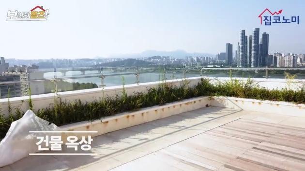 [집코노미TV] 영화관 갖춘 청담동 100억 빌라는 어떤 모습?