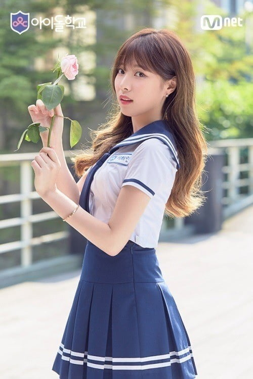 이해인 '아이돌 학교' 출연 당시 모습