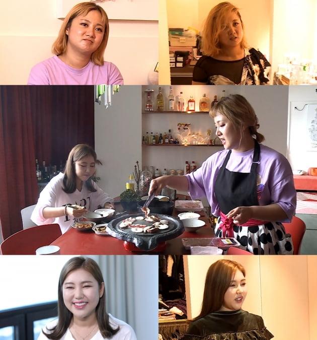'나 혼자 산다' 박나래 송가인