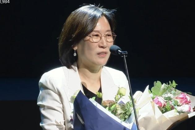 '기생충' 제작사 바른손 곽신애 대표/사진=V앱 라이브 영상 캡처