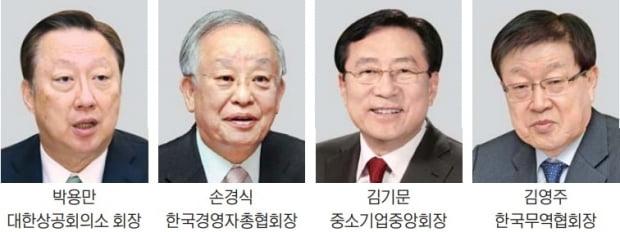 """문재인 대통령 """"주 52시간 보완대책 마련 중"""""""